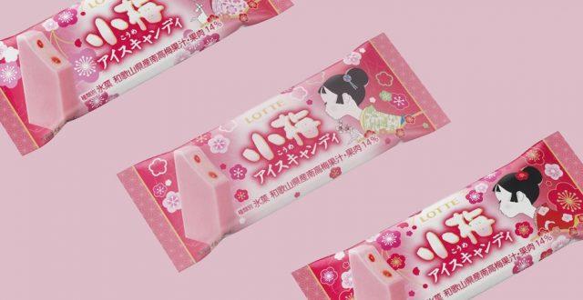koume ice candy