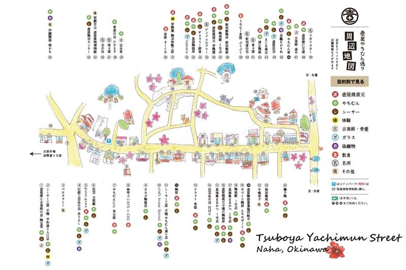 Tsuboya Yachimun Street (Yacchi & moon)
