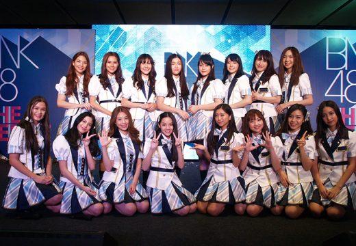 BNK48 Senbatsu
