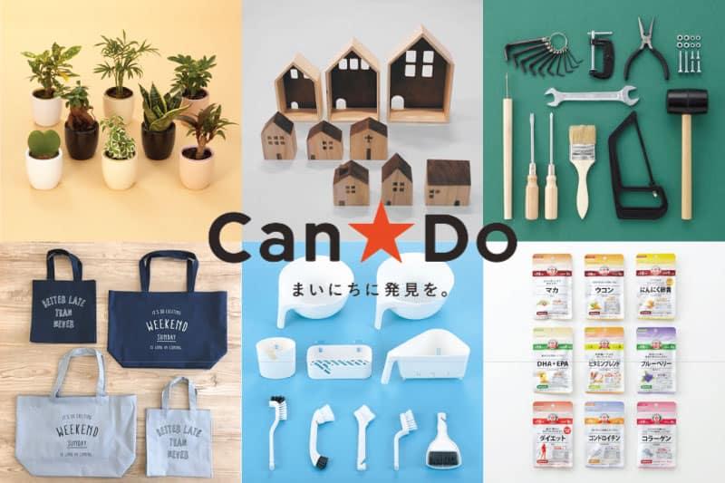 100 yen can do