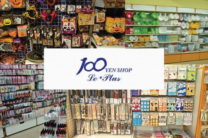100 Yen Shop Le Plus
