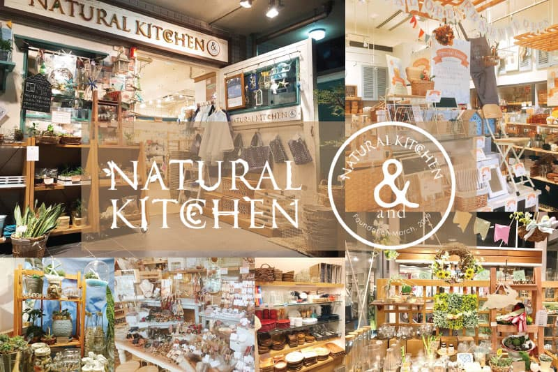 100 Yen Shop Natural Kitchen