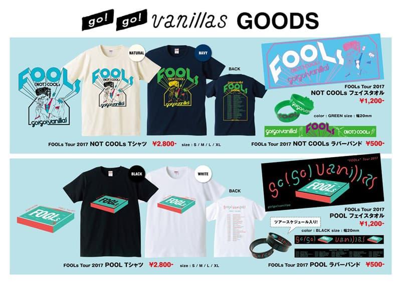 go! go! vanillas goods