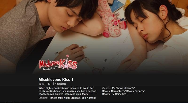 Netflix MischievousKiss