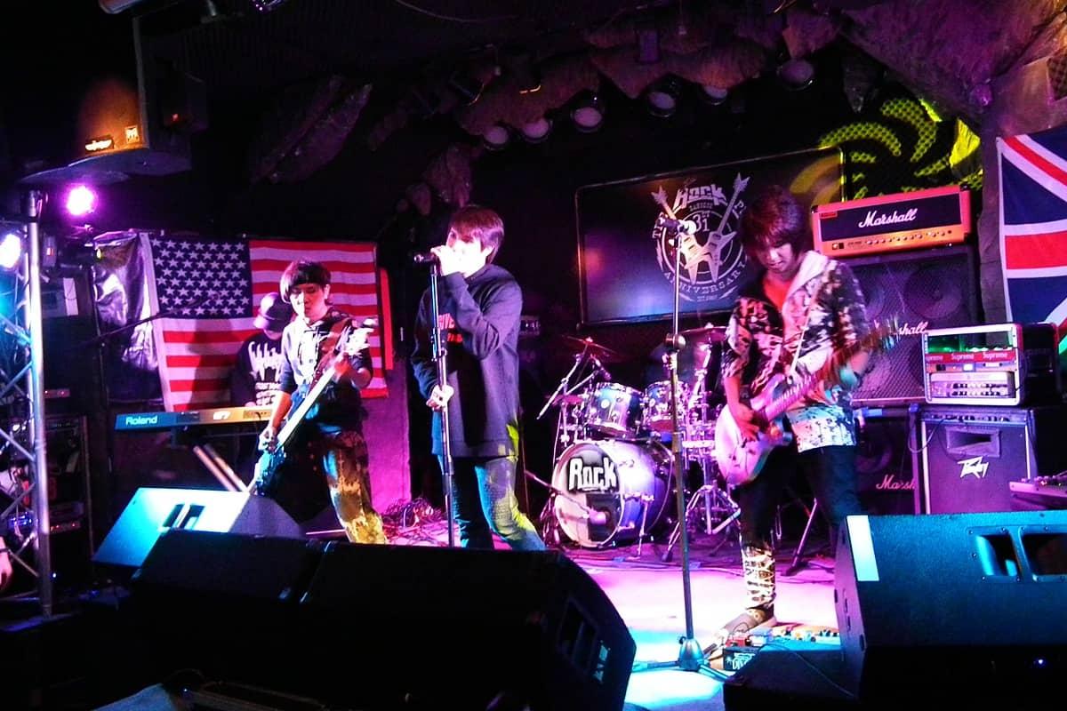 J-Rockaholic PARTY Vol. 2