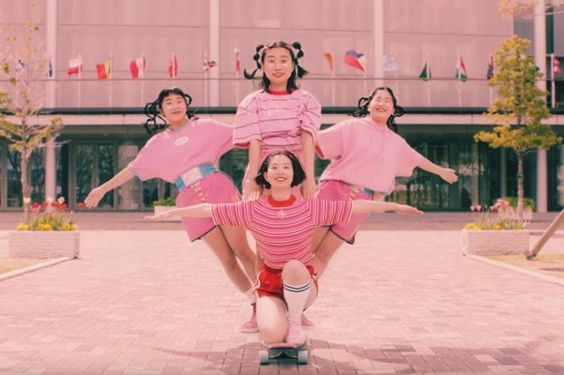 Maho Rasop Festival 2019 - CHAI