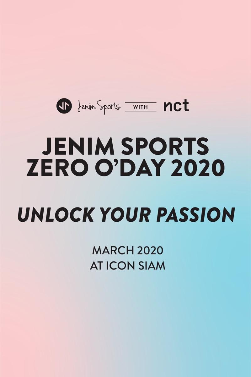 Jenim Sports