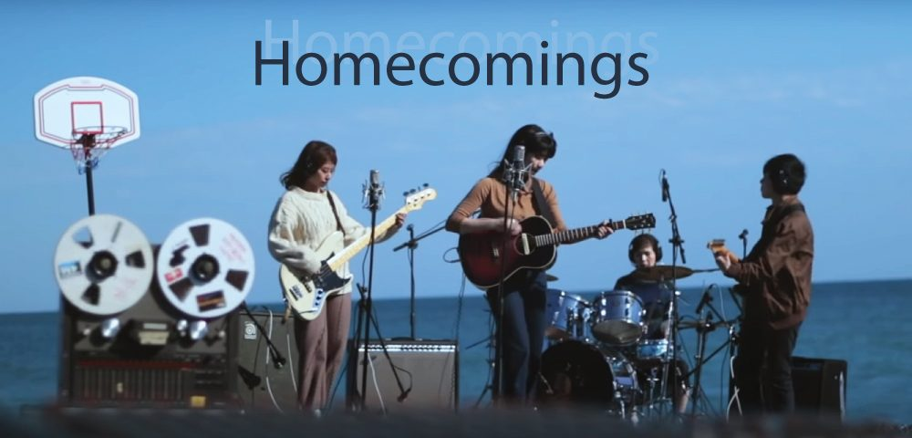 Homecomings (ホームカミングス)