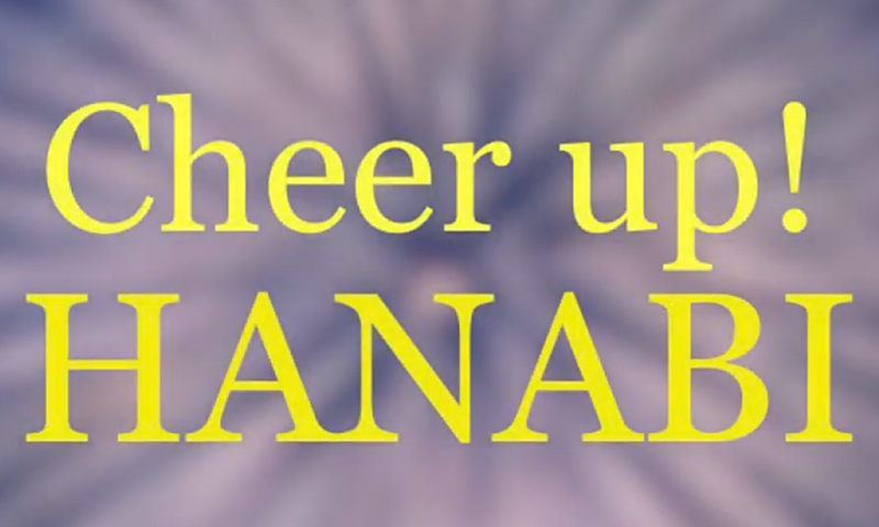 Cheer up! HANABI
