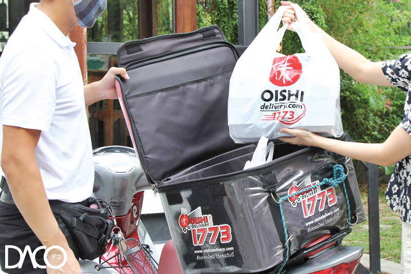 OISHI Buffet Delivery