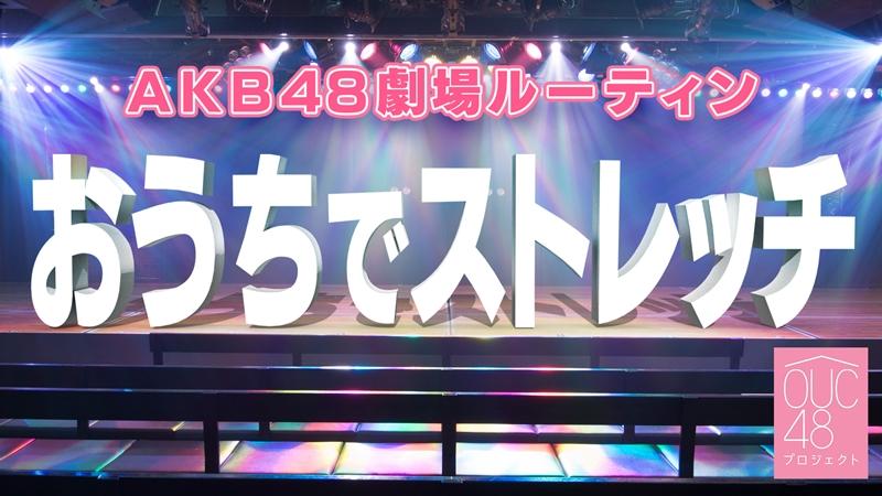 AKB48 Air Handshake