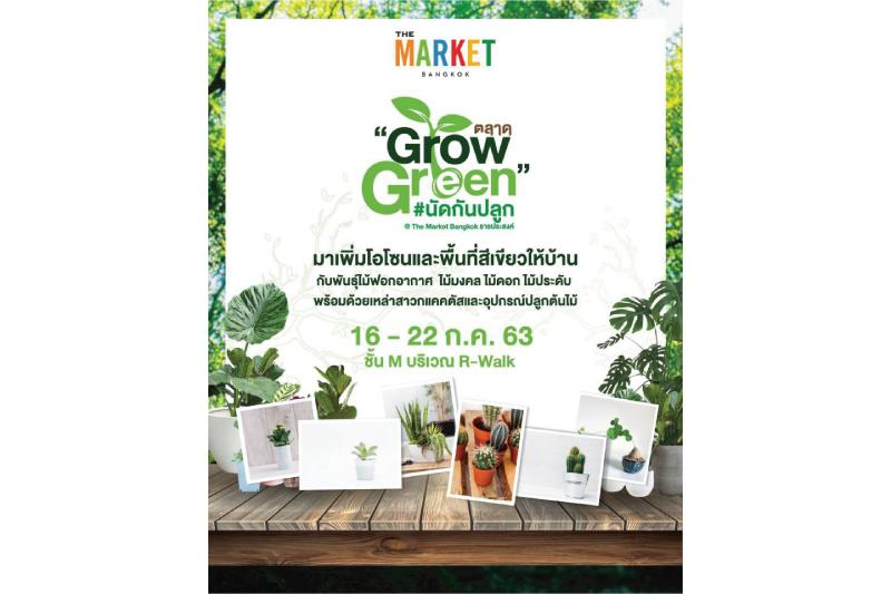Go Green ตลาด Grow Green #นัดกันปลูก