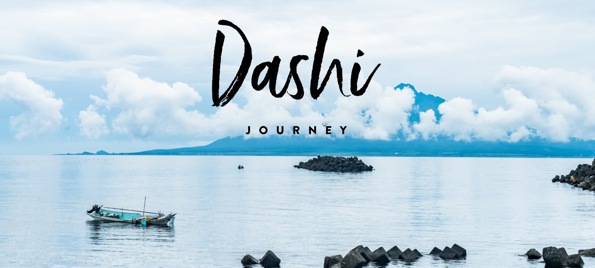 Short documentary : Dashi Journey Film