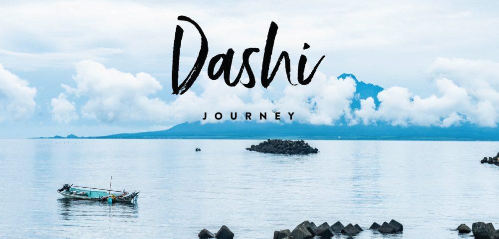 Short documentary : Dashi Journey Film - Eric Wolfinger