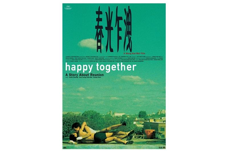 กระทำความหว่อง The World of Wong Kar-Wai's Retrospective HAPPY TOGETHER