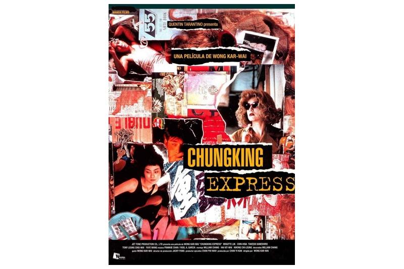 กระทำความหว่อง The World of Wong Kar-Wai's Retrospective CHUNGKING EXPRESS