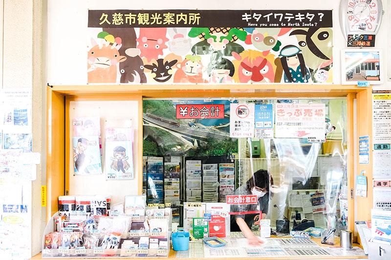 รถไฟซันริคุ (Sanriku Railway) ทริปตามล่าใบไม้แดงที่โทโฮคุ (Tohoku)