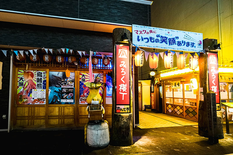 Hachinohe Yarai Village Miroku Yokocho ทริปตามล่าใบไม้แดงที่โทโฮคุ (Tohoku)