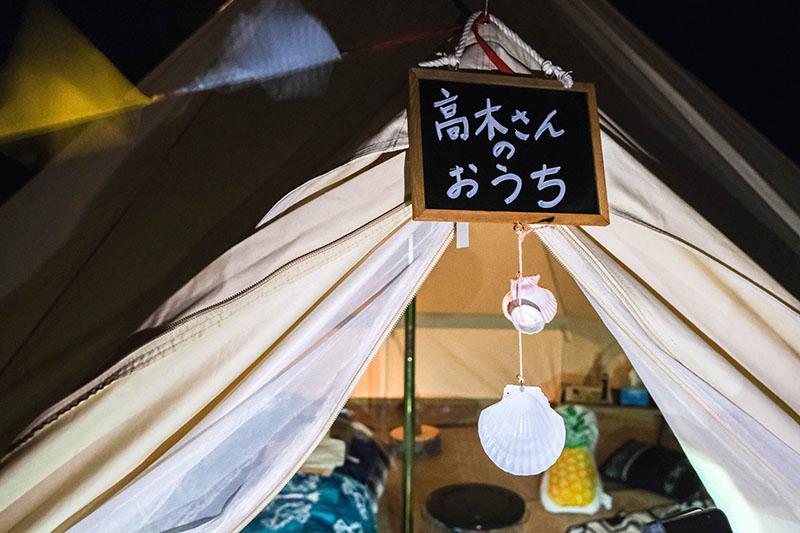 ทาเนซาชิ-ไคกัง (Tanesashi-kaigan) ทริปตามล่าใบไม้แดงที่โทโฮคุ (Tohoku)