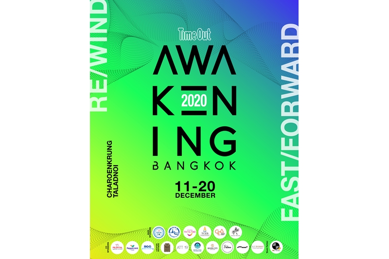 Awakening Bangkok 2020 RE/WIND/FAST/FORWARD