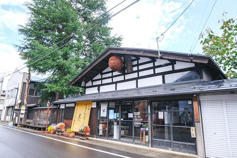 ทริปตามล่าใบไม้แดงที่โทโฮคุ Tohoku ฮิโนมารุ โจโซะ Hinomaru Jozo