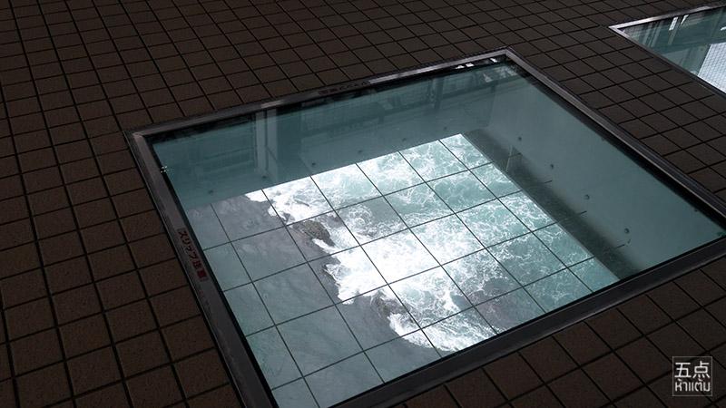 นารุโตะ NARUTO น้ำวน ชิโกกุ โทคุชิมะ