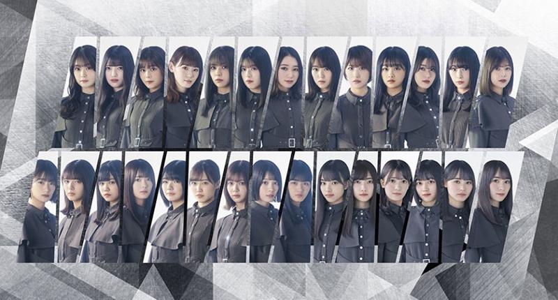 ปิดตำนาน Keyakizaka46 เพื่อเริ่มต้นใหม่กับ Sakurazaka46