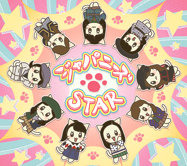 Girls² (ガールズガールズ)