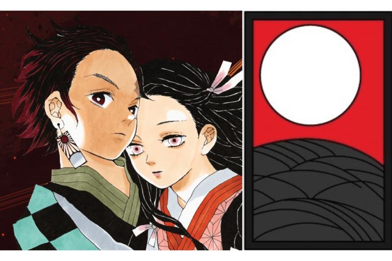 ฮานะฟุดะ Hanafuda 花札 - ไพ่ดอกไม้ เกมการ์ด และการ์ตูนญี่ปุ่น ทันจิโร่ คามาโดะ