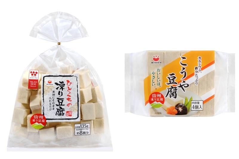 งานแสดงสินค้าจากจังหวัดนากาโนะ HACCO LABO DONKI MALL THONGLOR Nagano Koya Dofu