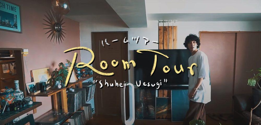 Shuhei Uesugi Room Tour ชูเฮย์ อุเอสึกิ