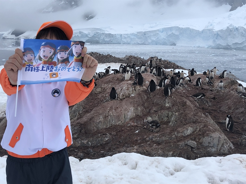 A Place Further than the Universe Antarctica