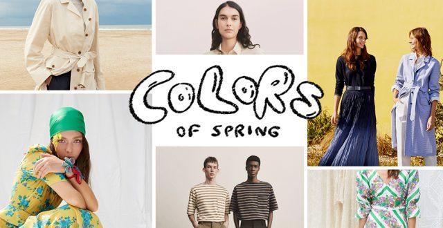 Colors of spring แฟชั่นฤดูใบไม้ผลิ ออฟฟิศ