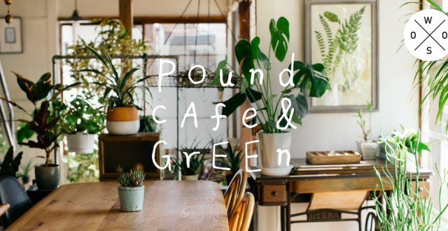 POUND CAFE & GREEN