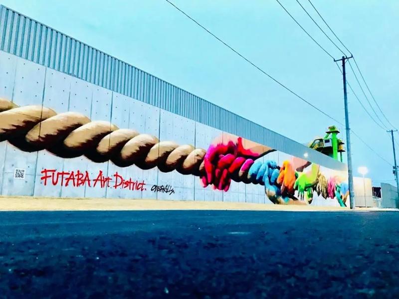 FUTABA Art District เมืองฟุตะบะกับศิลปะทั่วมุมเมือง
