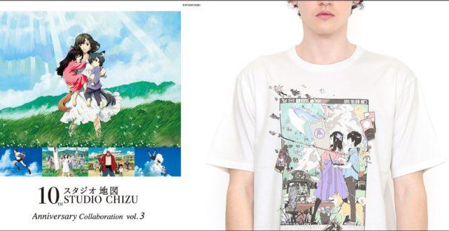 Graniph x Studio Chizu กับการเฉลิมฉลอง 10 ปีที่เจ๋งทั้งเสื้อและเรื่องราว