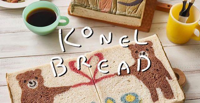 @Konel_bread ผู้ซ่อนภาพวาดในก้อนขนมปัง