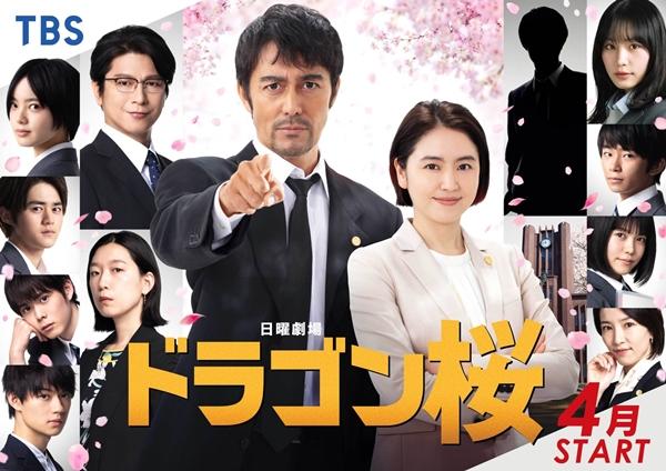 แนะนำละครน่าดูประจำฤดูใบไม้ผลิ 2021 Recommended dramas