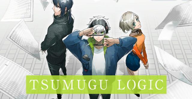 Tsumugu Logic Game