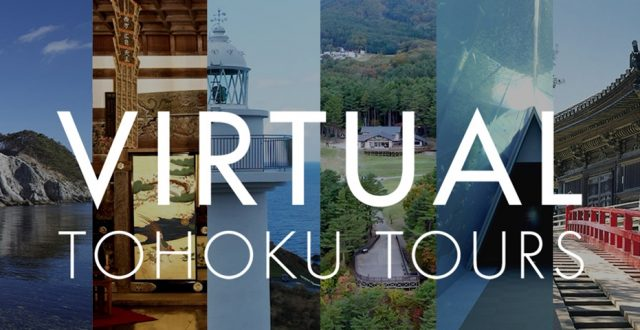Tohoku Virtual Tour VR Tour โทโฮคุ