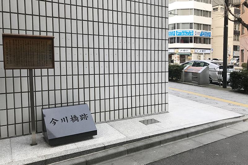 อิมากาวะยากิ Imagawayaki
