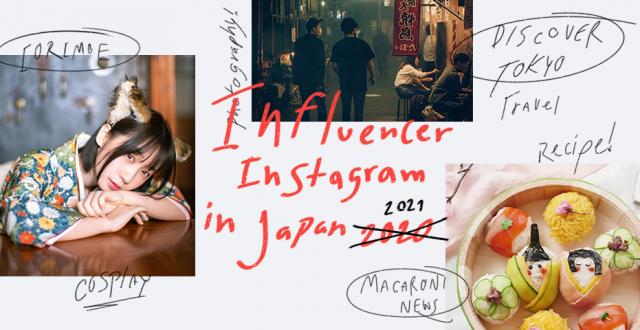 2021 Top 3 Instagram Influencers in Japan