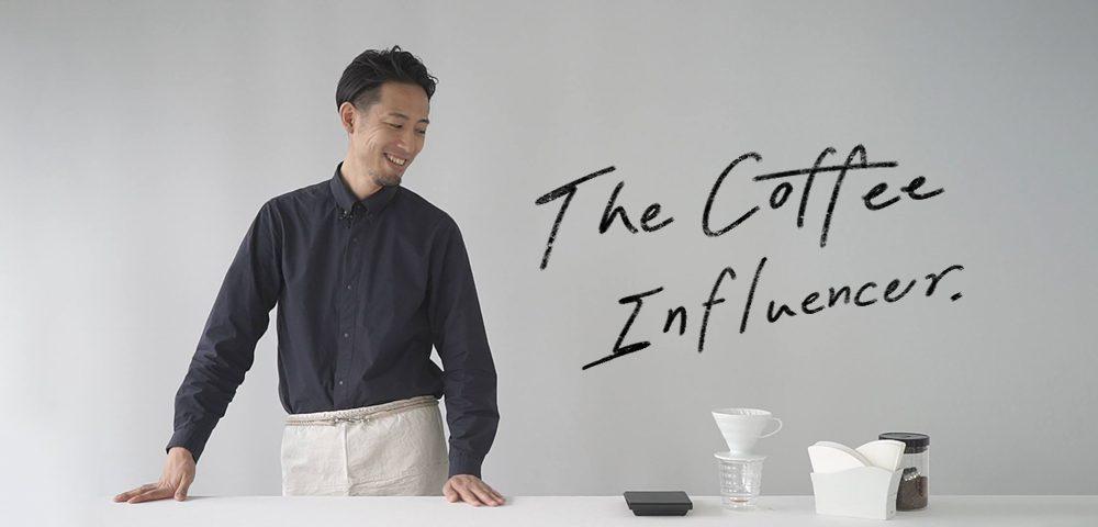The Coffee Influencer : แชมป์โลกผู้สร้างแรงกระเพื่อมให้วงการกาแฟ