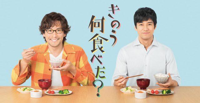 LGBTQ ในละครกระแสหลักของญี่ปุ่น