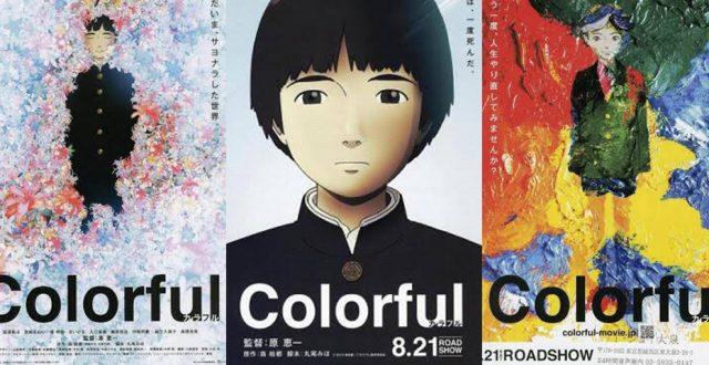 Colorful Novel