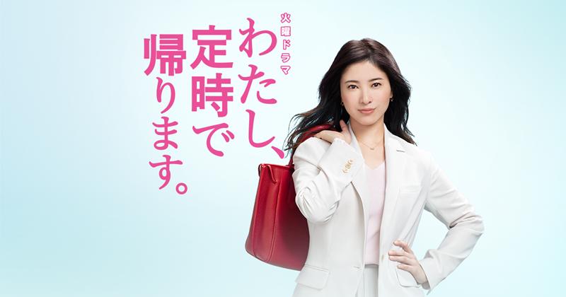 No Working After Hours! กับการส่งเสริมให้คนญี่ปุ่นลดการทำงานล่วงเวลา