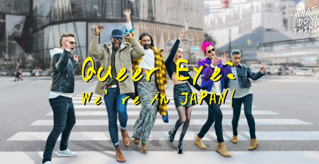 Queer Eye : We're in JAPAN!
