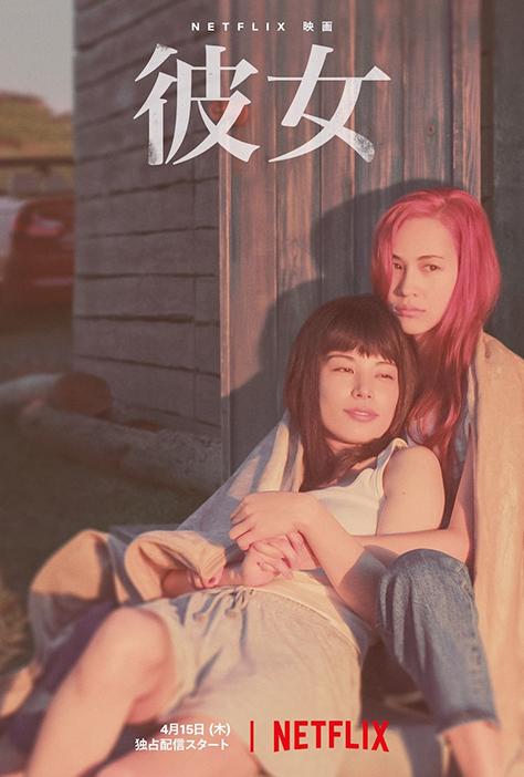 ภาพยนตร์และซีรีส์น่าดูทาง Netflix เดือนเมษายน Ride or Die