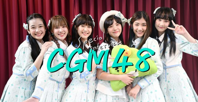 Special interview with CGM48