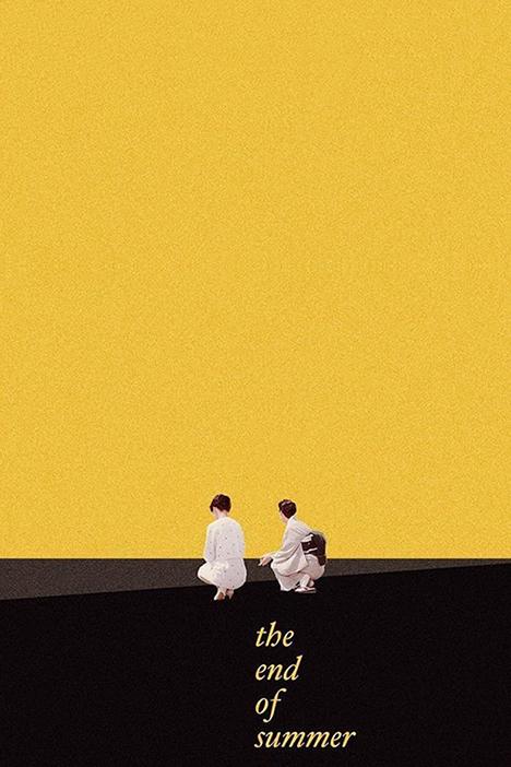ภาพยนตร์และซีรีส์น่าดูทาง Netflix เดือนเมษายน The End of Summer (1961)